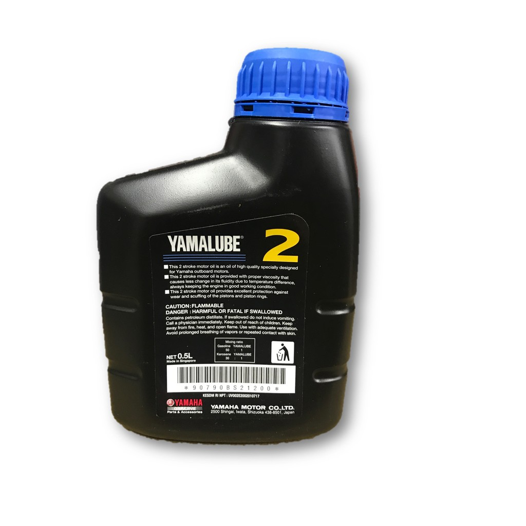 Yamaha Yamalube Oil 2 Stroke Outboard motor 500mL 2T TC-W3 (Made In