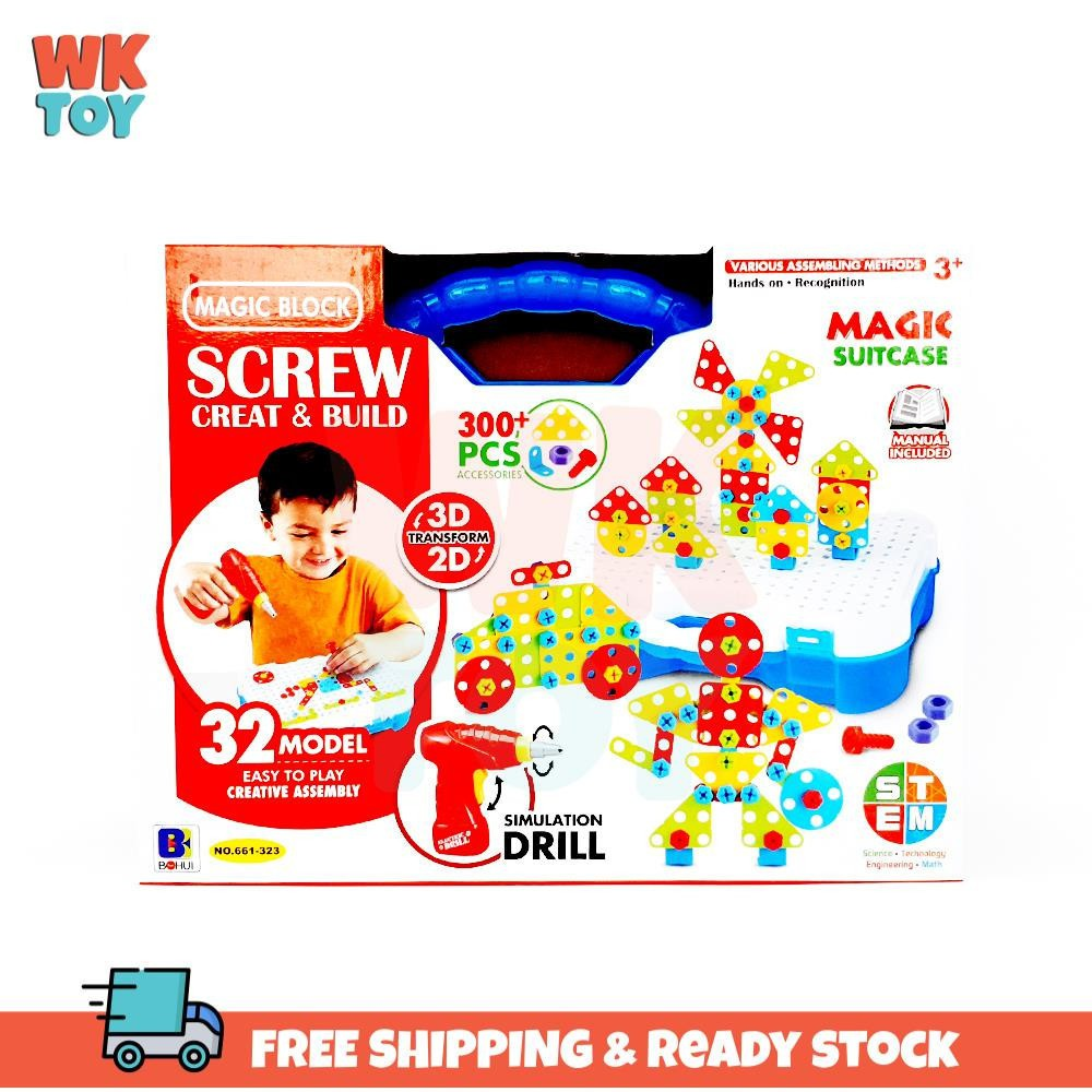 WKTOY 300Pcs Creative Fun Electric Drill Puzzle Toys Disassemble Screw Nut Assembly Combination Toys