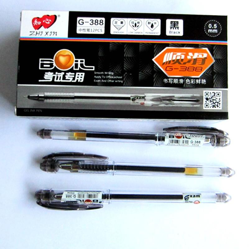 ZHIXIN Boil Love Gel Ink Pen 0.5 MM G-388