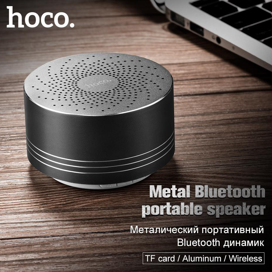 ÐаÑÑинки по запÑоÑÑ hoco BS5 SWIRL WIRELESS SPEAKER ÑеÑÑй
