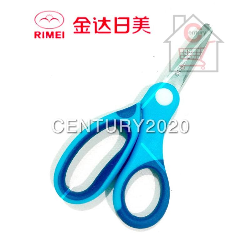 RIMEI Stationery Scissors Sharp Stainless Steel Scissors Cartoon Design Comfortable Handle