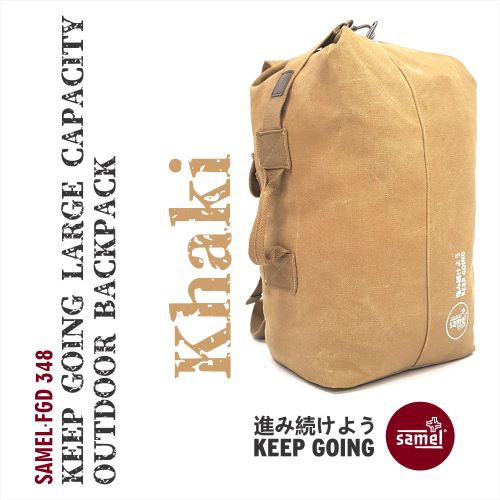 FGD 348 KEEP GOING LARGE CAPACITY OUTDOOR BACKPACK