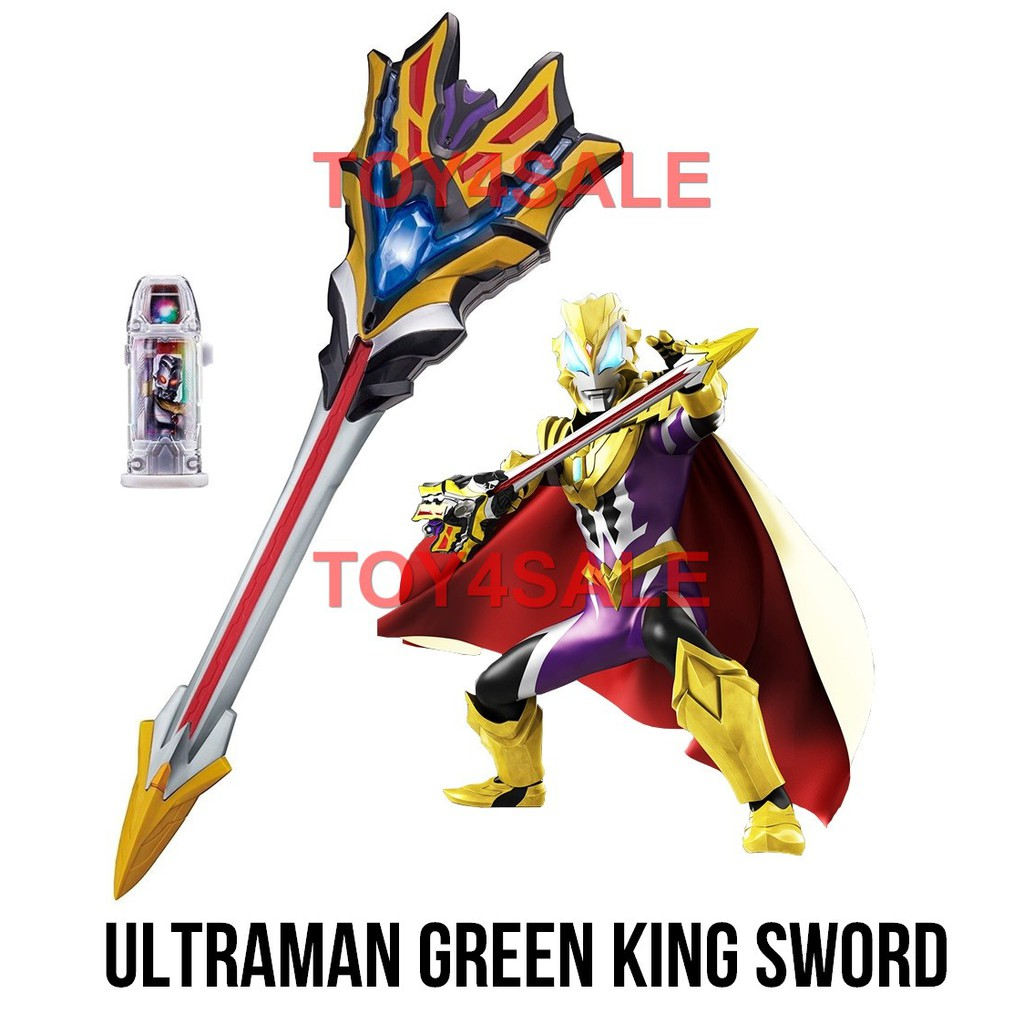 Lukisan Ultraman Geed