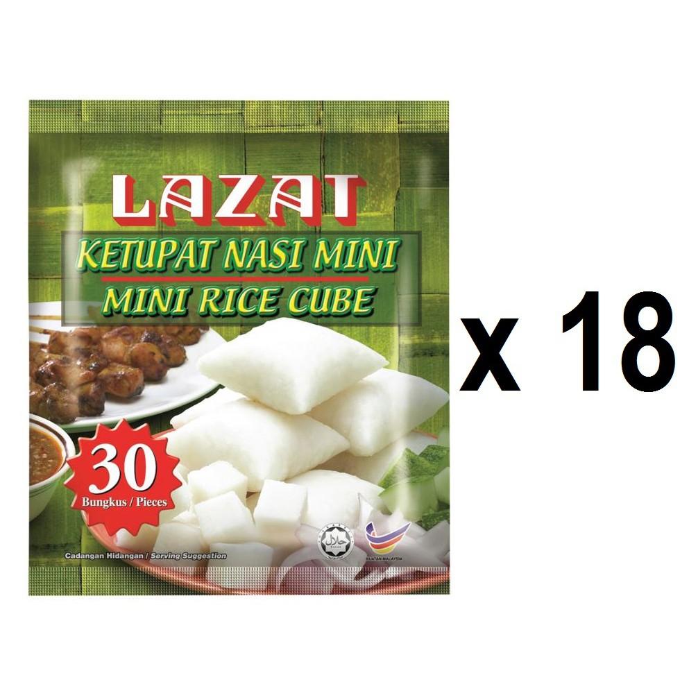 Adabi Lazat Rice Cube (30 x 20g) 18 Packs