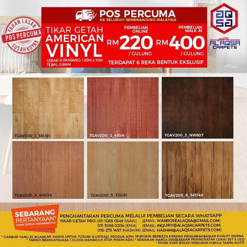 Korean Vinyl Flooring 3mm Lantai Vinyl Murah 3mm Shopee Malaysia