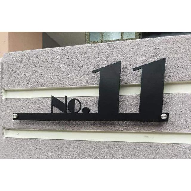 Modern Home Number Plate