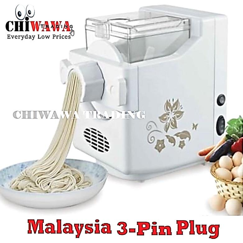 【Malaysia 3Pin Plug】Electric Noodle Pasta Maker Machine Mixer / Pembuat Mi Mesin