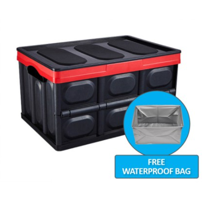 56L Multipurpose Container Foldable Portable Outdoor Car Vehicle Plastic Folding Storage Box