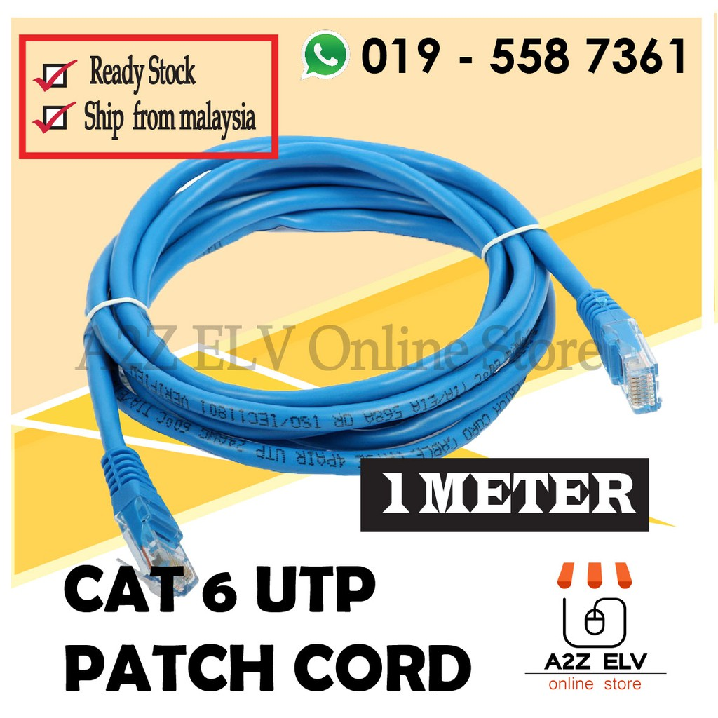 Cat 6 UTP Patch Cord Cable  with 1 Meter