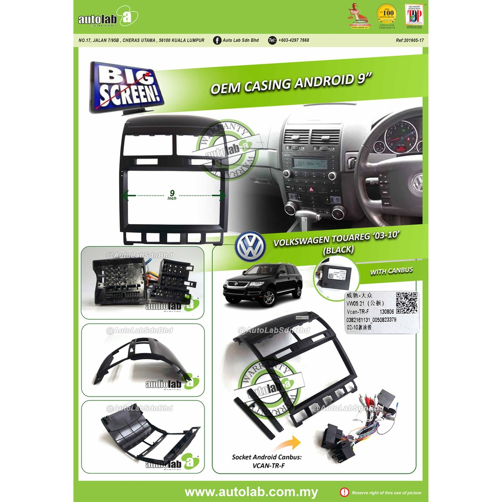"""Android Player Casing 9"""" Volkswagen Touareg 2003-2010 (with Socket VW & VW Canbus Module + Antenna Join)"""