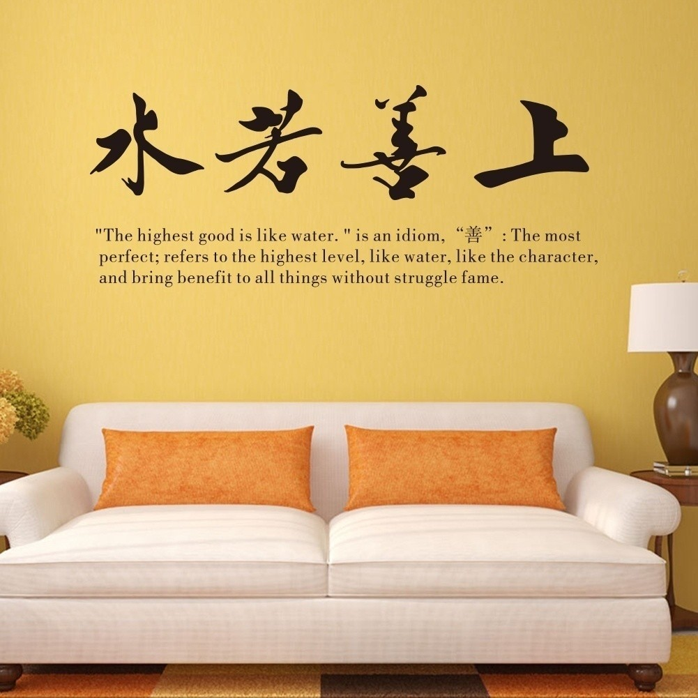 Islamic Muslim Art Calligraphy Arabic Vinyl Decal Wall Quote Sticker ...