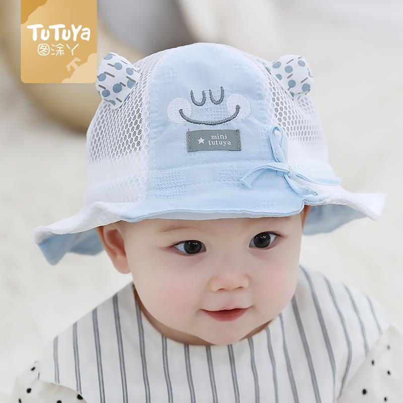 960a7a6a8ea82 ✜✽Baby hat summer thin sunscreen shade sun Boys and girls Korean version  cute breathable new Fisherman's | Shopee Malaysia