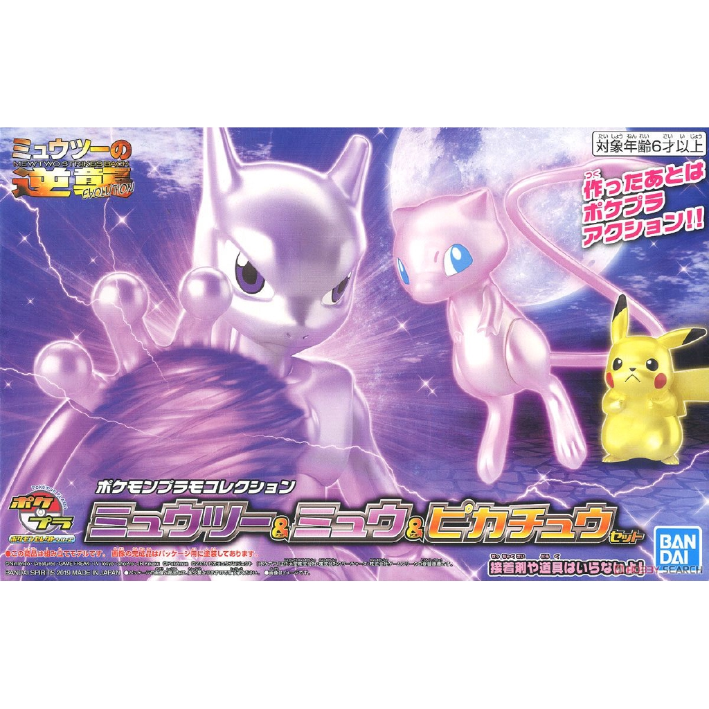 [Bandai] Pokemon Plastic Model Collection Mewtwo and Mew
