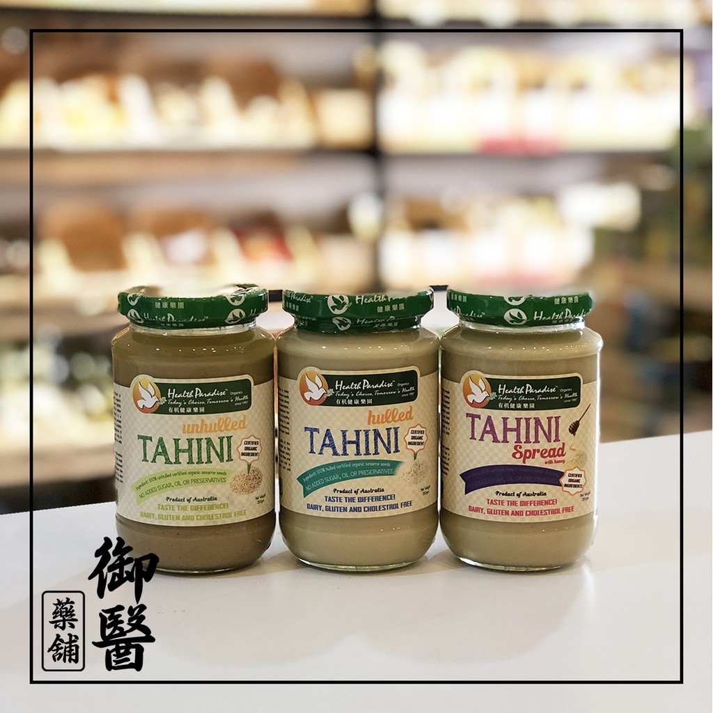 【Health Paradise】Tahini (Hulled / Unhulled / Spread with Honey) - 350g