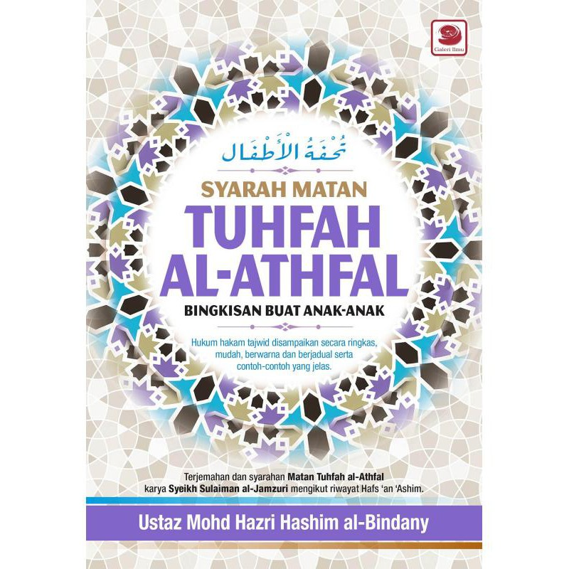 Syarah Matan Tuhfal Al-Athfal - Ustaz Mohd Hazri Hashim al-Bindany