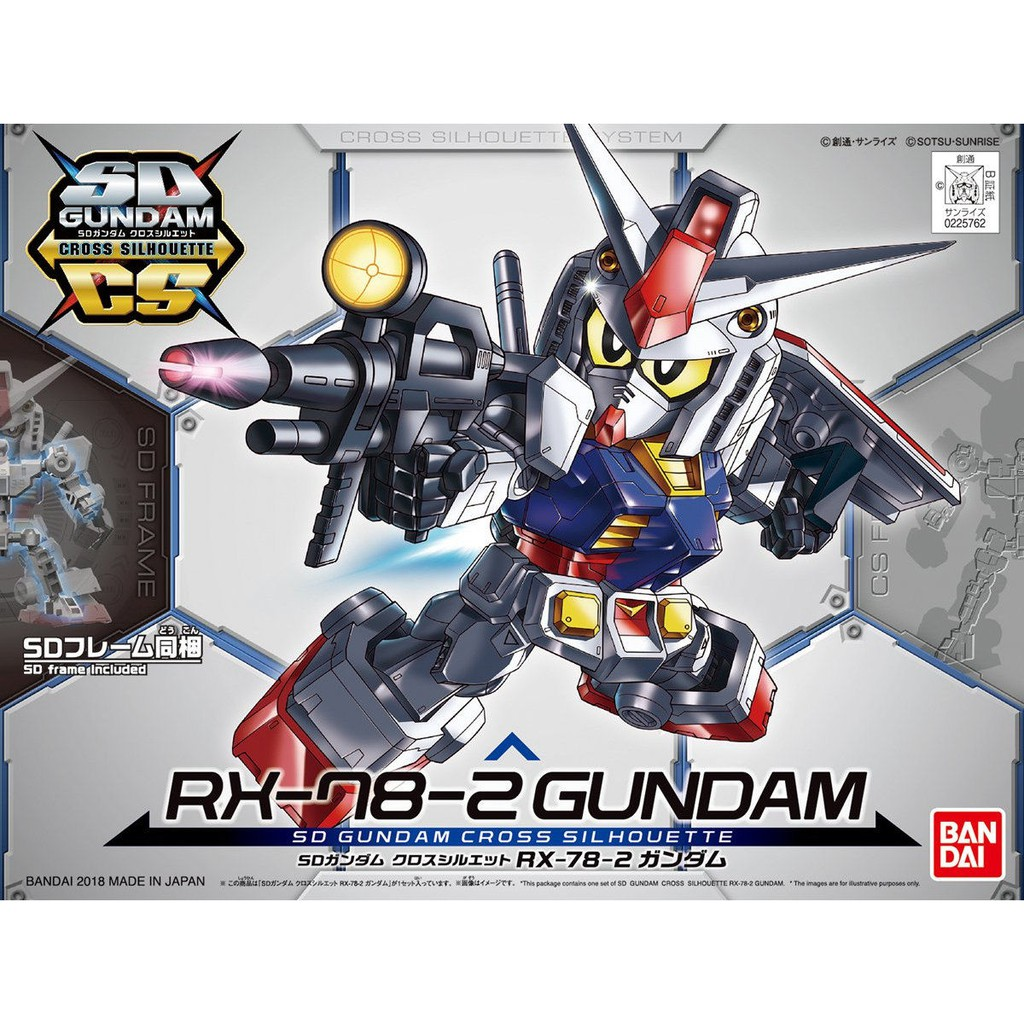 329 BANDAI RX-78-2 Gundam Animation Color GUNPLA SD Gundam BB Senshi Vol