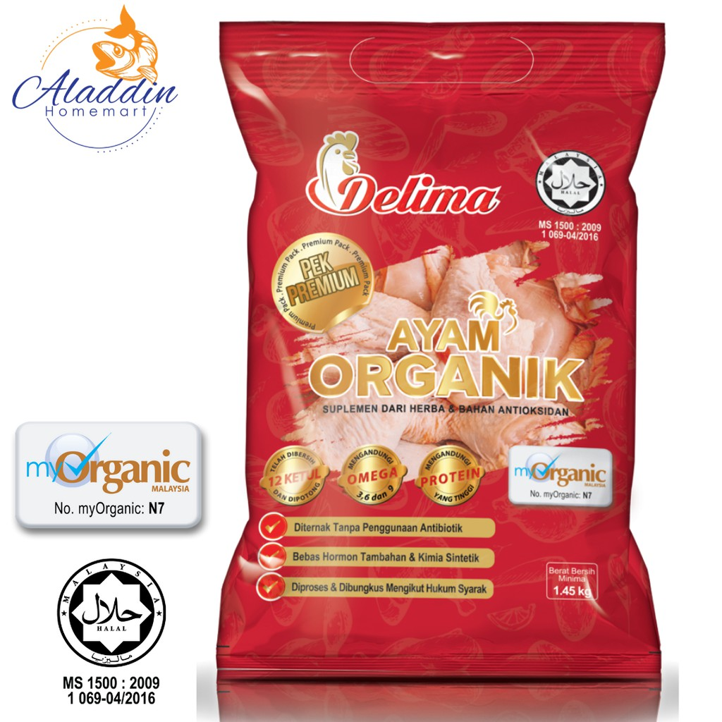 Ayam HALAL ORGANIK Pek Premium Seekor Ayam Potong 12 Ketul (1.45kg)
