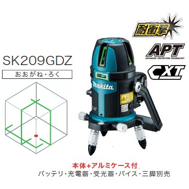 SK209GDZ MAKITA 12V LASER LINE LEVEL MEASUREMENT ALIGMENT MEASURER MEASURING