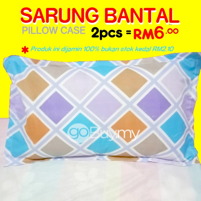 Sarung Bantal Pillow Case Murah