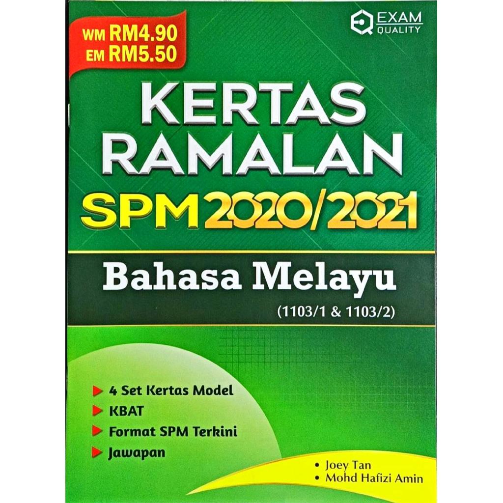 Buku Latihan Kertas Ramalan Spm 2020 2021 Bahasa Melayu Bahasa Inggeris Mathematics Science Sejarah Shopee Malaysia