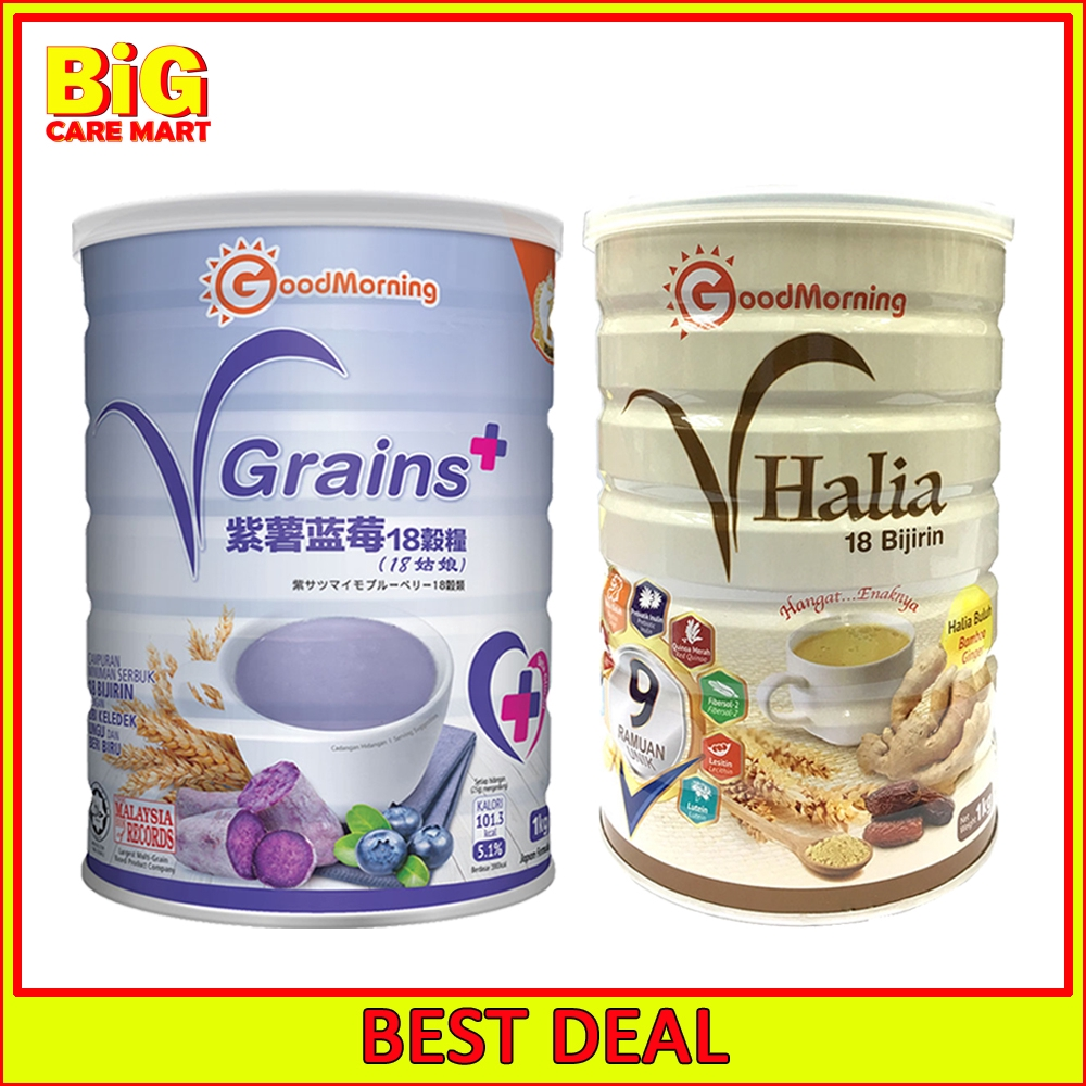Good Morning VHalia 1kg + Vgrains Plus 1kg #Mix