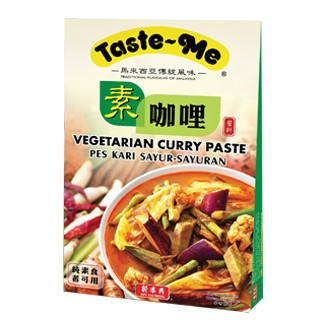 Taste-Me Vege Curry Paste