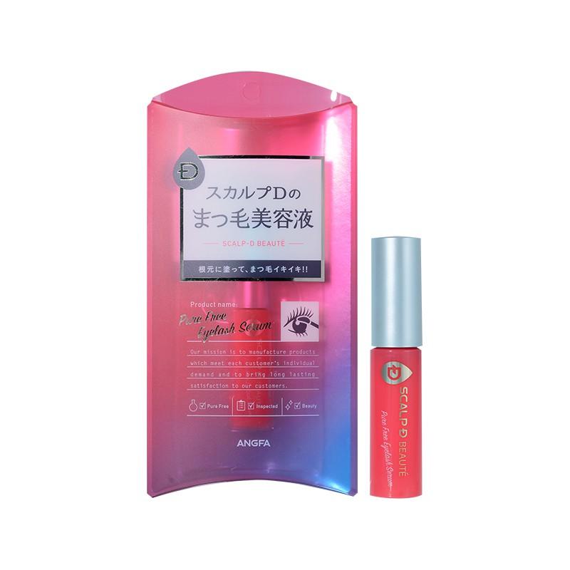 5bea8f4af32 ANGFA Scalp D Beaute Pure Free Eyelash 6g - Brown | Shopee Malaysia