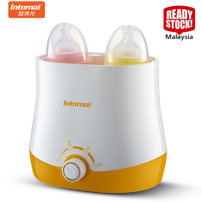Ready Stock Internat Anti bacterial Baby Milk Bottle And Food Sterilisers & Warmers