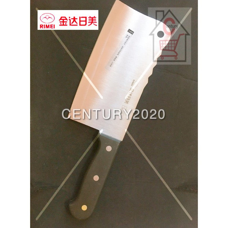 RIMEI Slicing Knife Kitchen Knife High-Class Stainless Steel Knife 7210