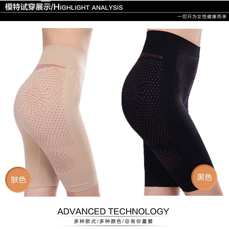 JAPAN Technology Infrared Slim Girdle Pants / Korset Buang Lemak