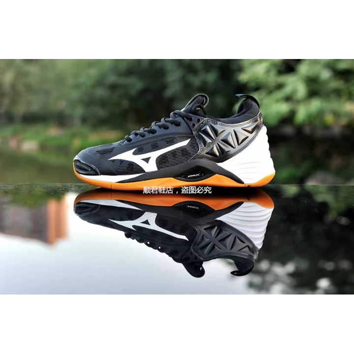 where to get cheap mizuno volleyball shoes