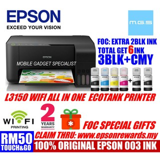 Epson L3150 Software