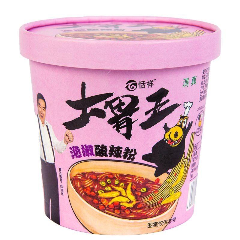 香港知名影帝 郑则仕(肥猫) 代言人酸辣粉