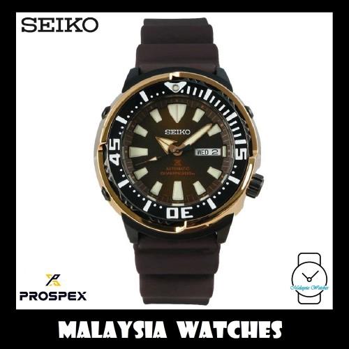 Seiko Prospex Baby Tuna LIMITED EDITION 2,200pcs SRPD14K1 Auto Diver's Watch