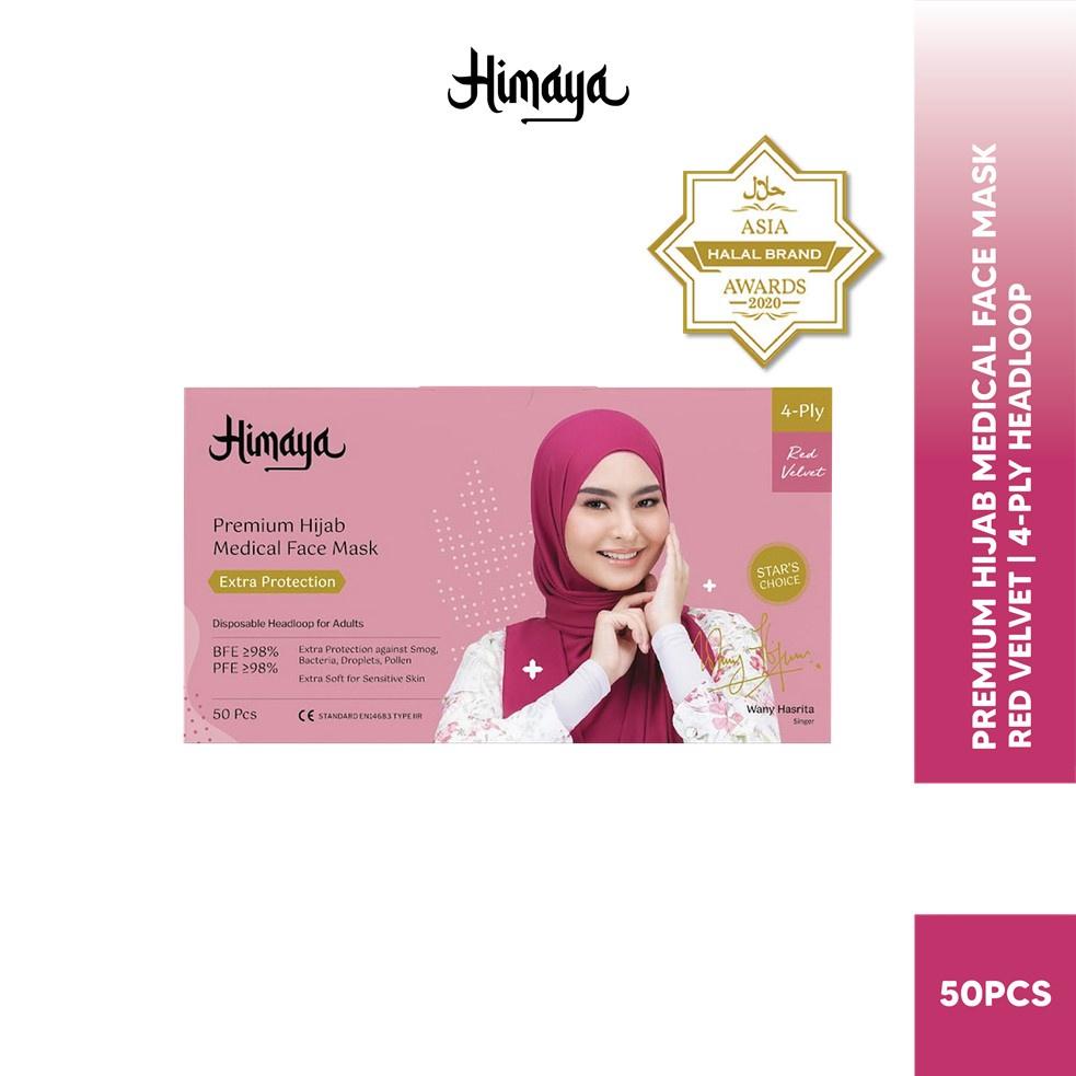 [HIMAYA OFFICIAL] Premium Hijab Face Mask Headloop 4 PLY (EXTRA SOFT) for Sensitive Skin [Red Velvet]