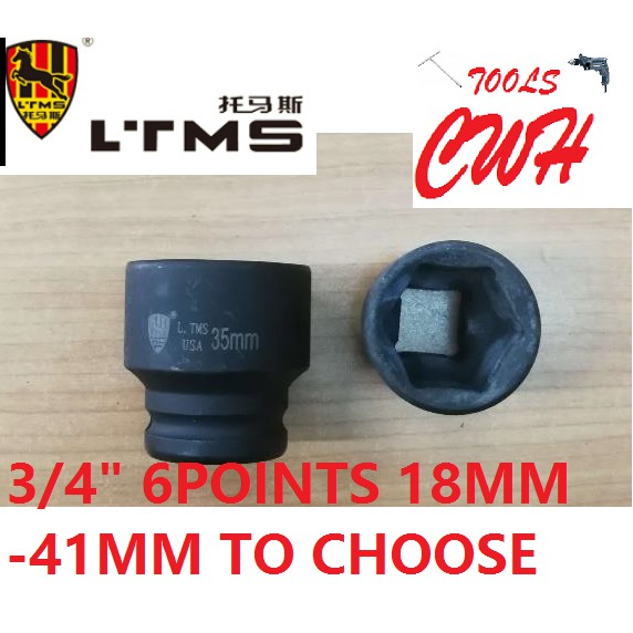 "LTMS 3/4"" 6POINTS IMPACT SOCKET NUT DRIVER CWH TOOLS BLACK HARDWARE BLACKHOME"