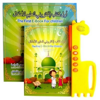 ISLAMIC EBOOK KIDS ENGLISH ARABIC TOUCHPAD VOICE AND SONG