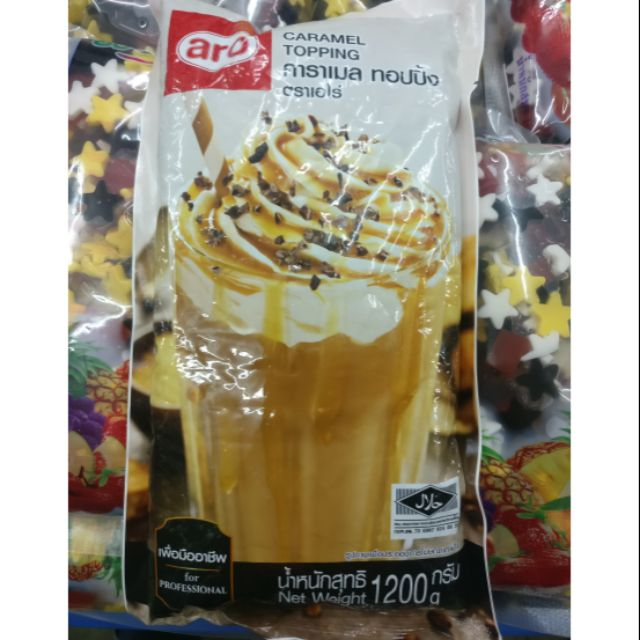 ARO Flavoured Topping 1.2kg