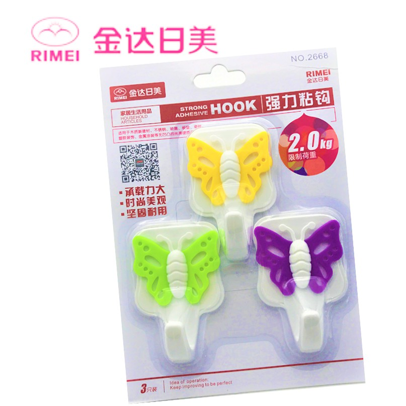 RIMEI Strong Adhesive Hook Butterfly & Flower Design Printing Wall Bathroom Kitchen Hook 2668
