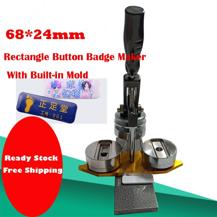 Rectangle Button Badge Making Machine With Built-in Mold And Blank Material  68*24MM Free Shipping