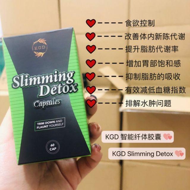 """KGD SLIMMING DETOX""的图片搜索结果"