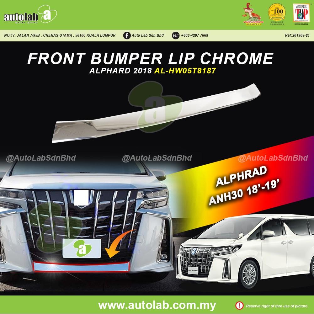 Front Bumper Lip Chrome - Toyota Alphard ANH30 2018-2019