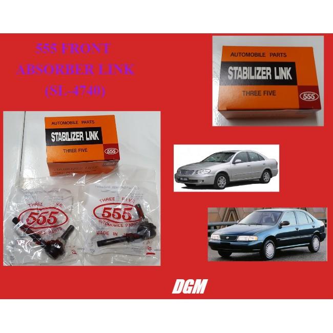 555 FRONT ABSORBER LINK for NISSAN SENTRA N16, SENTRA B14