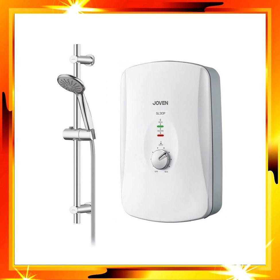 JOVEN SL30iP Inverter Pump Water Heater / DC Pump Instant Hot Shower Water Heater
