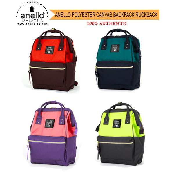 503842dcced 100% Authentic Anello Polyester Canvas Backpack (Camouflage Khaki) | Shopee  Malaysia