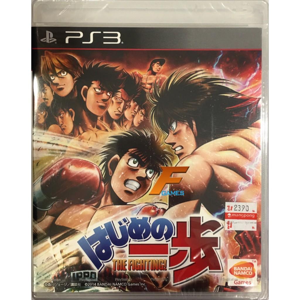 PS3 Hajime No Ippo The Fighting! แผ่นเกมส์ ของแท้ มือ1 มือหนึ่ง ของใหม่