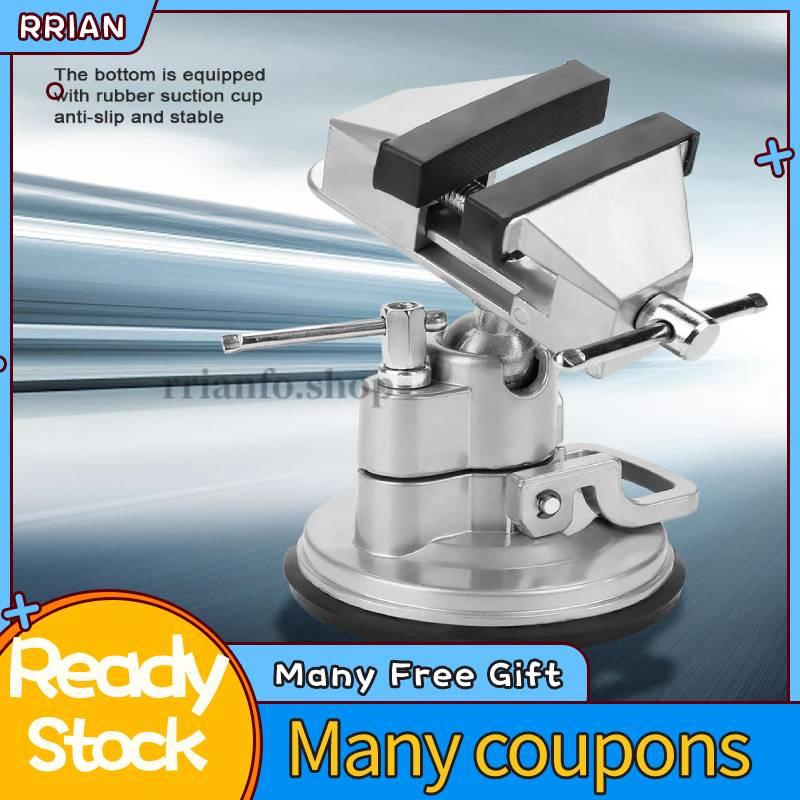 Aluminum Alloy Table Clamp Vise Universal Swivel Rotating Table Vise Working Clamp DIY Craft