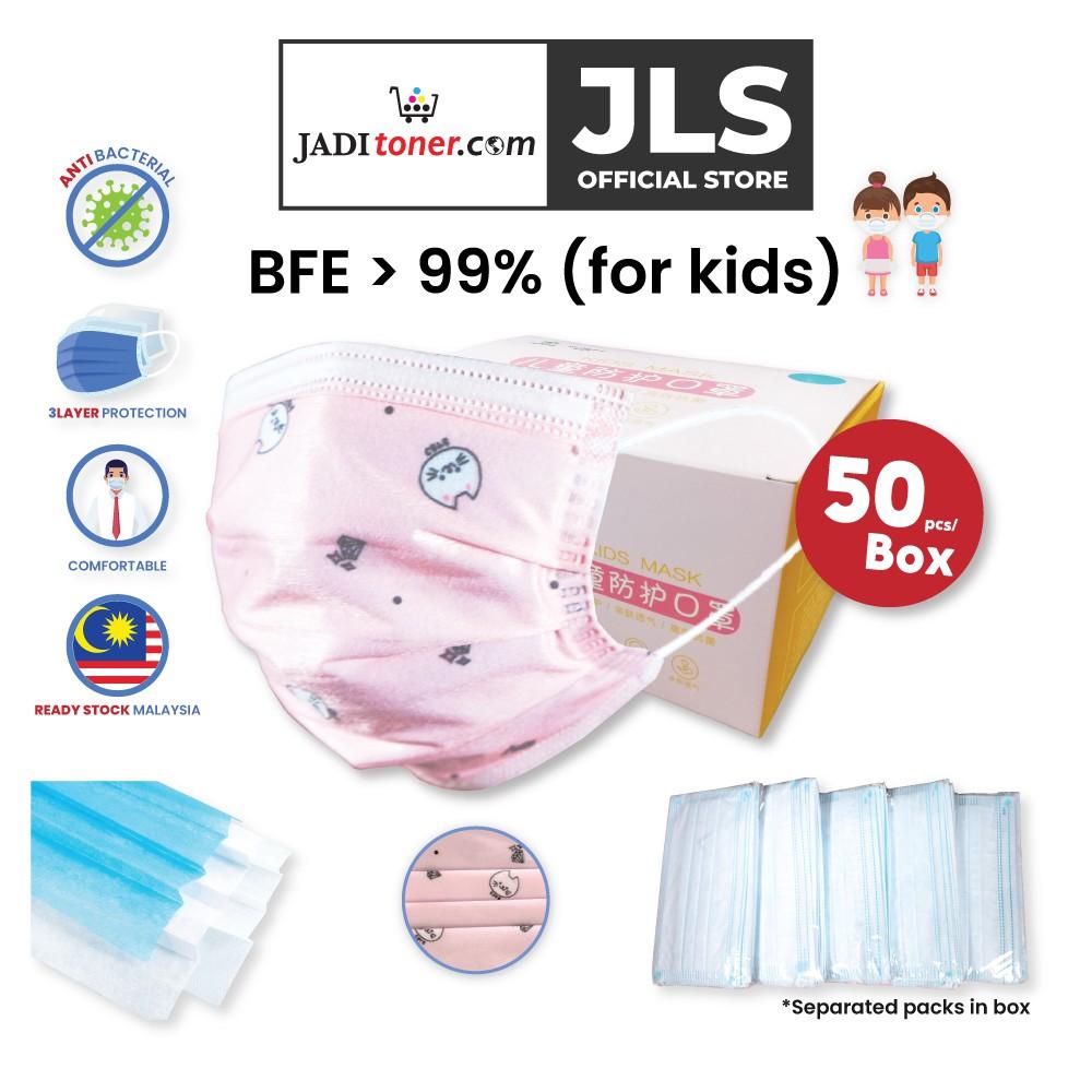 Jadi Disposal Children Face mask Pink Cat Design (50 Pcs)