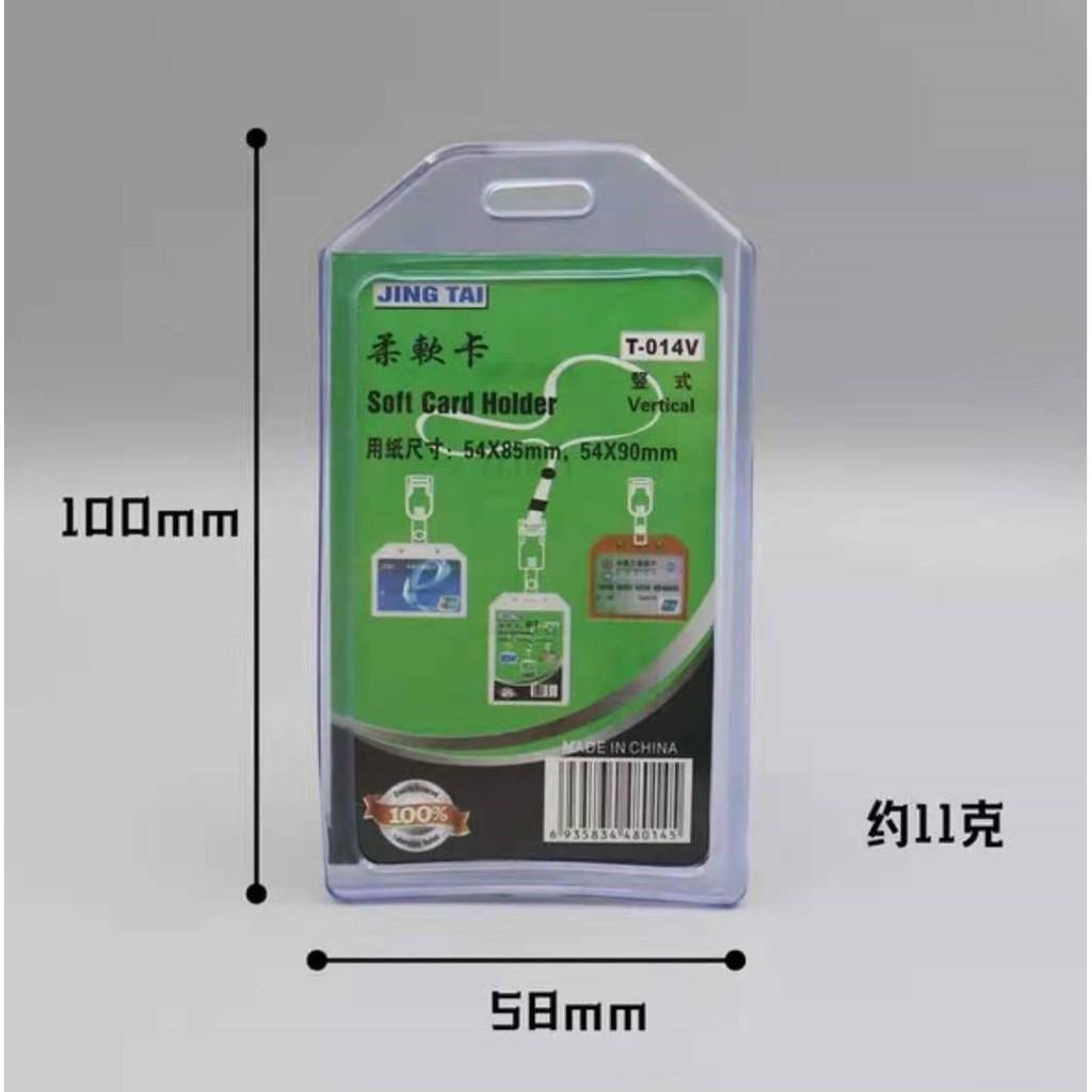 [ Ready Stock ]  Soft PVC Card Holder Transparent Badge Holder Name Tag Badge ID IC Card Holder 软卡套