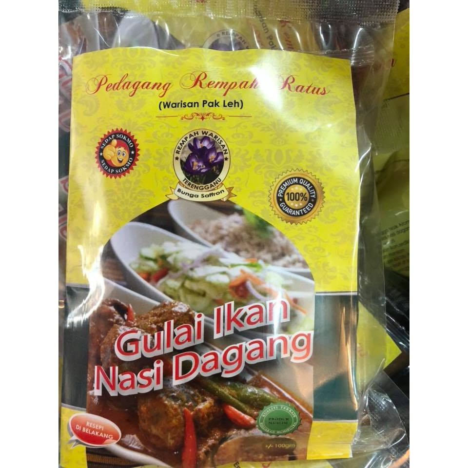 Rempah Gulai Ikan Nasi Dagang Terengganu